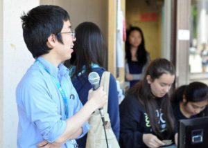 Chiang leaves MVHS for Castilleja School