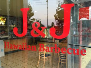 Restaurant Roulette: J & J Hawaiian Barbecue