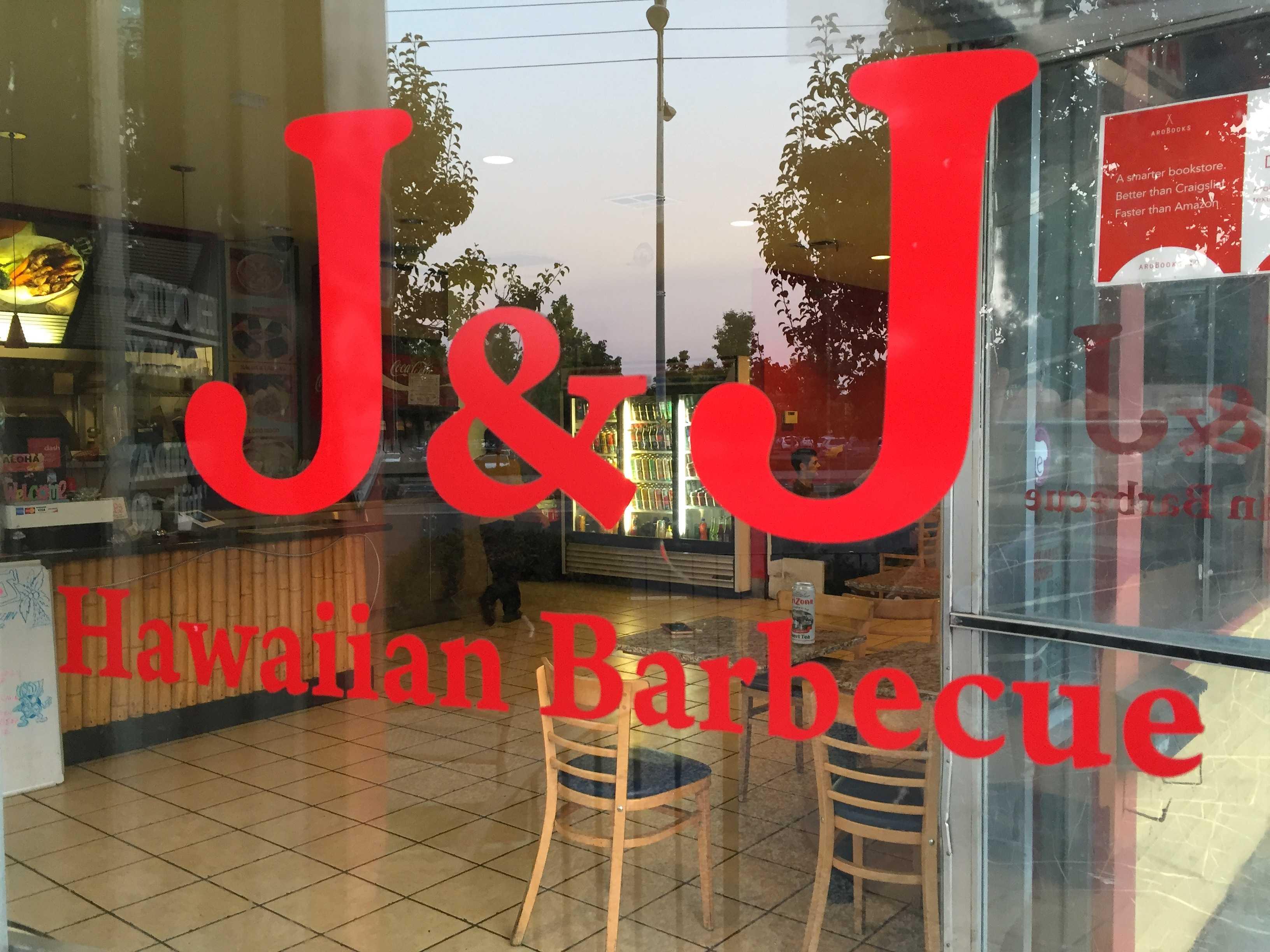 Restaurant Roulette: J & J Hawaiian Barbecue