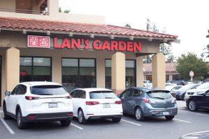 Restaurant Roulette: Lan's Garden