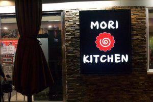 Restaurant Roulette: Mori Kitchen