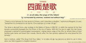 Lost in translation: Foreign words with no English equivalents