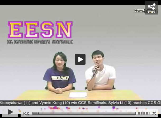 EESN: Fall sports preview