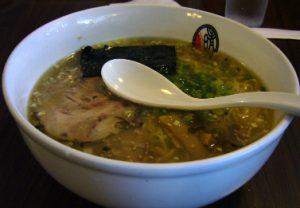 Food: Ra-Ra-Ra-Ra-ramen House—Ramen Halu