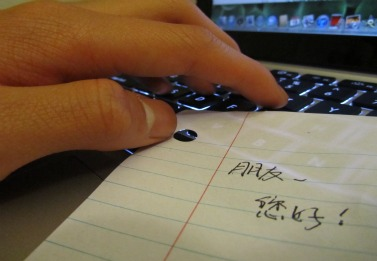 Chinese pen pals: Education through communication