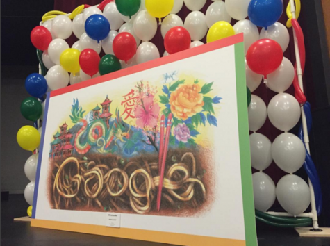 Freshman wins California Doodle4Google contest