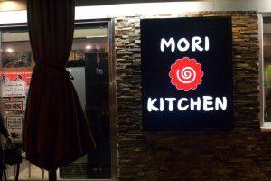 Restaurant Roulette: Mori Kitchen