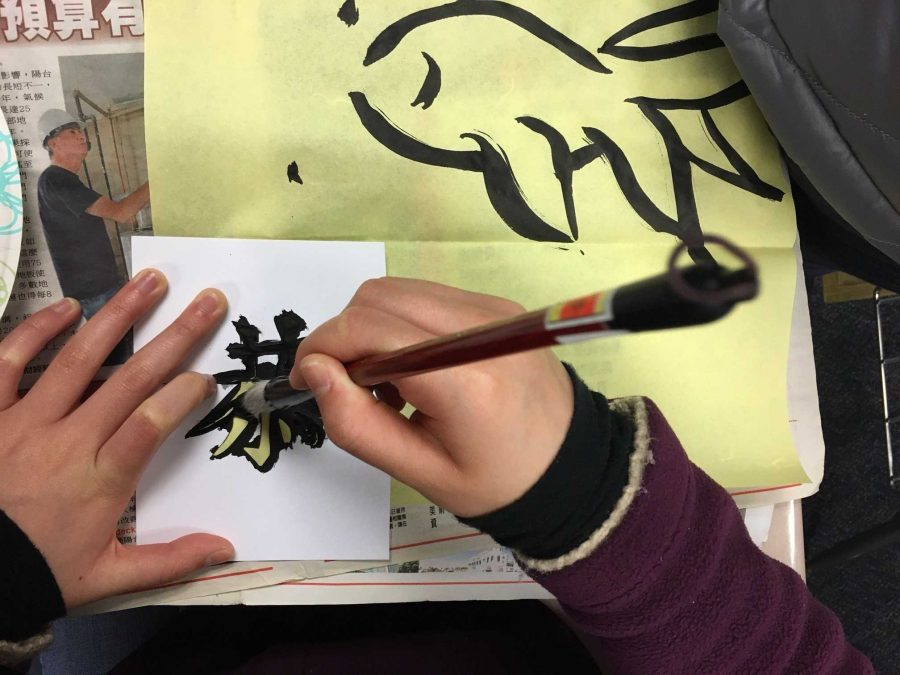 How+To%3A+Chinese+calligraphy