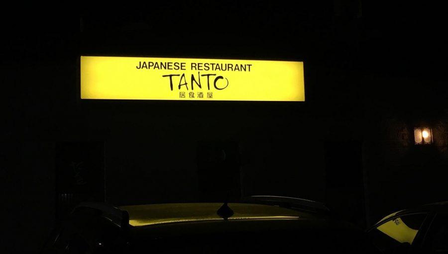 Restaurant Roulette: Tanto Japanese Restaurant