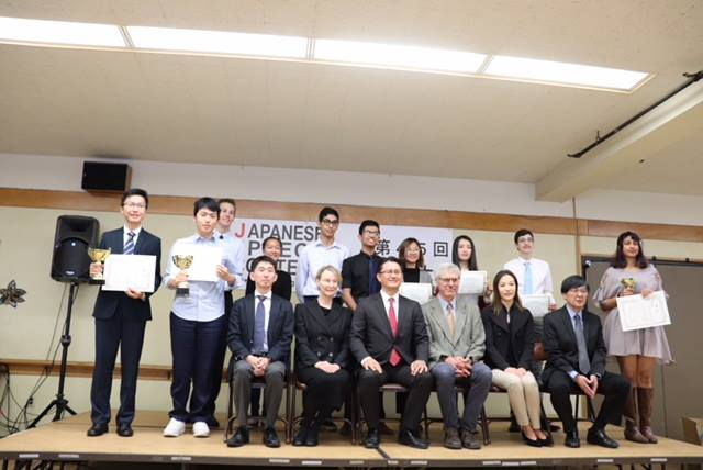 MVHS student takes third in 45th annual Japanese speech contest