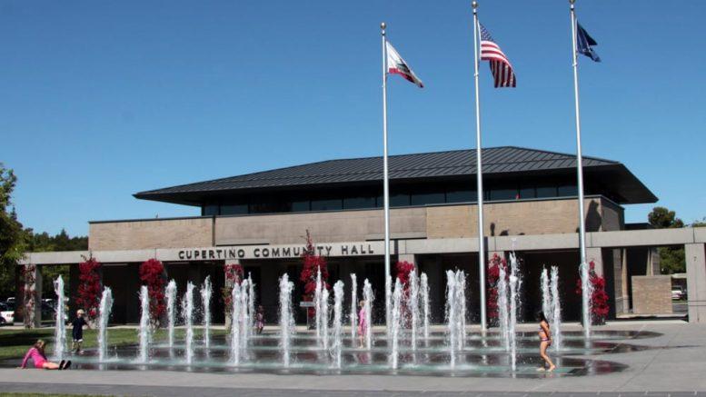 Cupertino City Hall